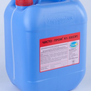Профессиональные моющие средства и дезинфицирующие средства для пищевой промышленности