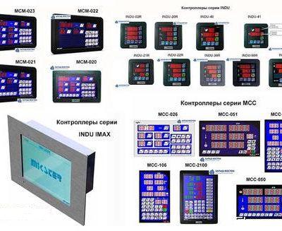 kontrollery-pulty-mikster-mikster-dlya-5742961_big
