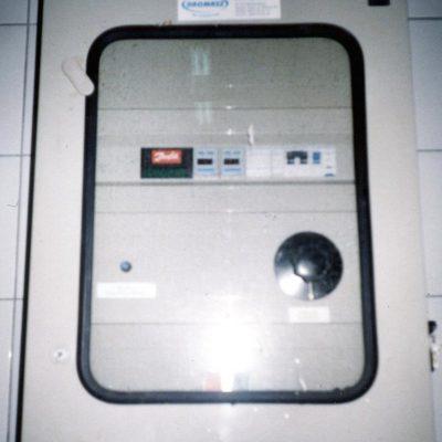 Коробка управления глушителя